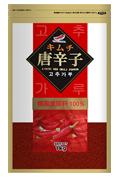 韓国産唐辛子粗びき1kg