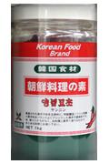 韓国料理の素1kg