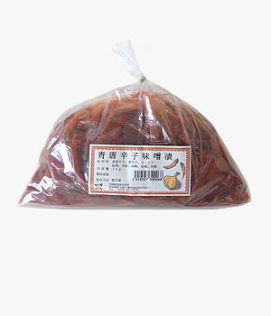 青唐辛子味噌漬1kg title=青唐辛子味噌漬