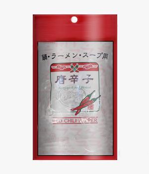 鍋用唐辛子100g title=鍋用唐辛子
