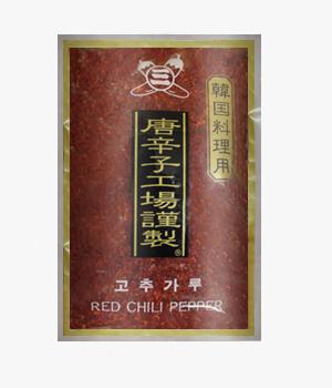 韓国料理用唐辛子(粗)250g title=韓国料理用唐辛子(粗)