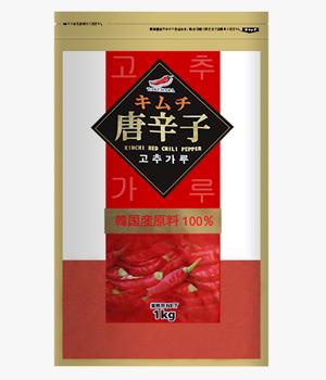 韓国産唐辛子(細)1kg title=韓国産唐辛子(細)