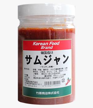 サムジャン(サンチュ味噌)1kg title=サムジャン(サンチュ味噌)