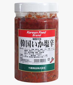 韓国イカの塩辛1kg title=韓国イカの塩辛