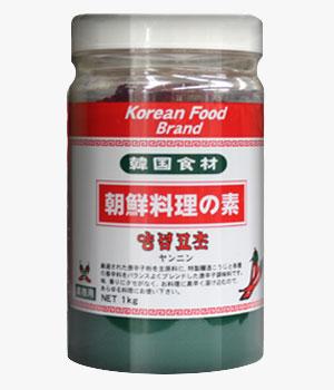朝鮮料理の素(ヤンニン)1kg title=朝鮮料理の素(ヤンニン)